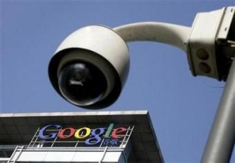 Rumored Google Social Network May Destroy Privacy