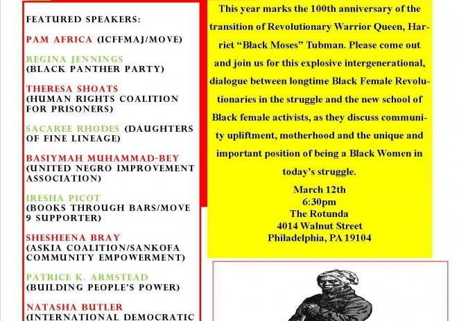 Picking Up Harriet 's Rifle: Black Female Revolutionaries 3-12-13 @The_Rotunda