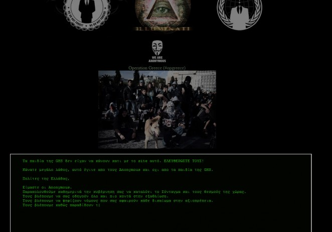 Anonymous Hacks Greek Ministry Website, Demands IMF Withdrawal, Threatens Wiping All Citizen Debts