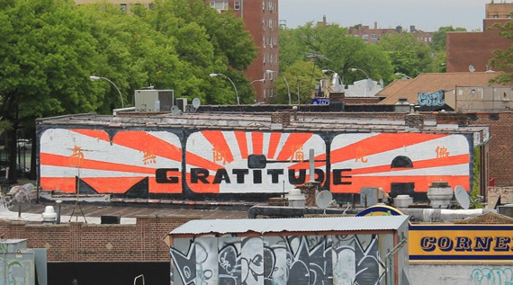 Mural Painted For Beastie Boys' MCA in Brooklyn