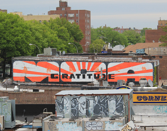 Mural Painted For Beastie Boys MCA in Brooklyn