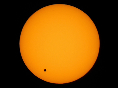 Will the Earth Have Two Suns by 2012?
