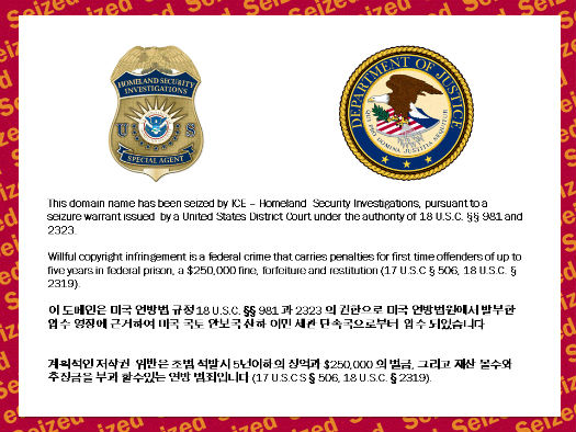 Feds Seize 150 Domains For Selling Counterfeit Goods