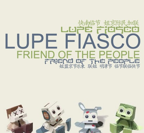 Lupe Fiasco – Friend Of The People (Mixtape)