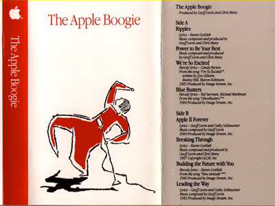 Apple Computers  – The Apple Boogie (Mixtape)