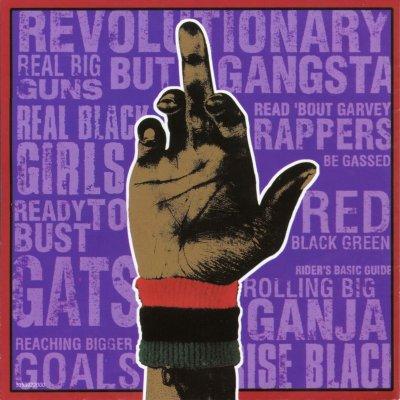 I Am Not A Rapper x @DJQlassick Present: #ClassicFriday Vol. 24 – #QlassickRBG